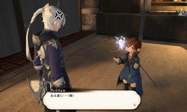 FF14_201707_61.png