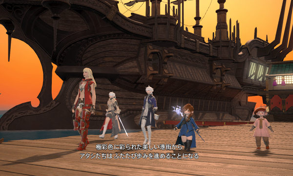 FF14_201707_72.png