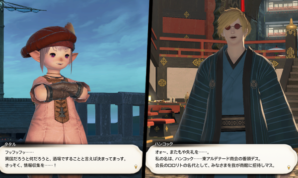FF14_201707_74.png