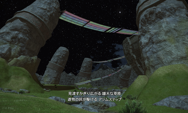 FF14_201708_08.png
