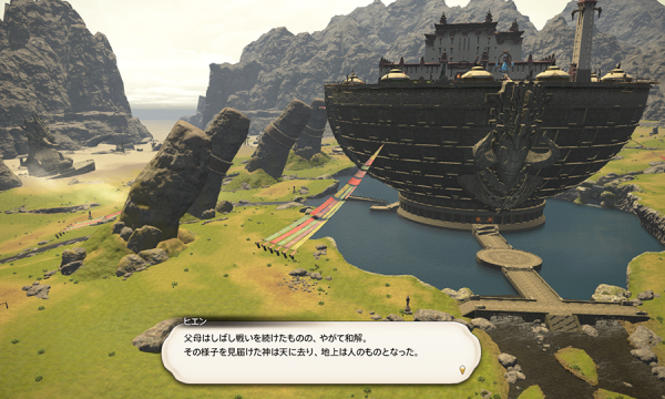 FF14_201708_18.png