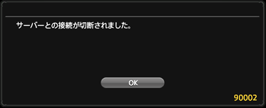 FF14_201708_34.png