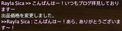 FF14_201708_87.png