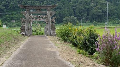 Kumano shrine Sandou