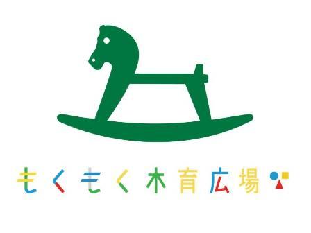 171228 もくもく木馬ロゴ