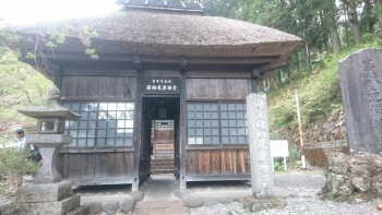 日向見薬師堂2