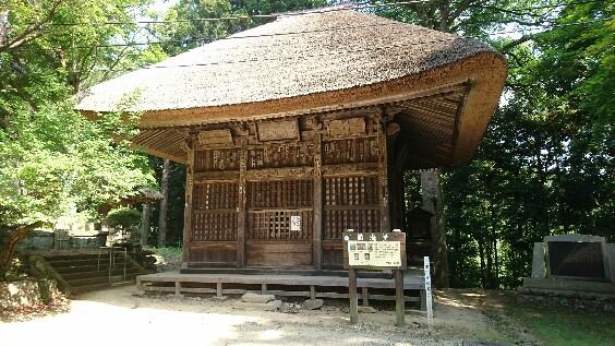 西明寺の閻魔堂