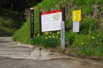 岩櫃城址入口
