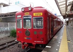 和歌山電鐵 その2