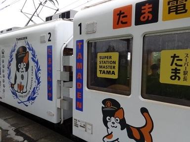 和歌山電鐵 その27