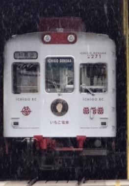 和歌山電鐵 その28