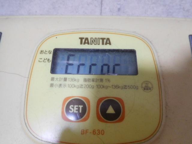 DSCN9743.jpg