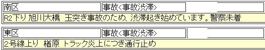manten1.jpg