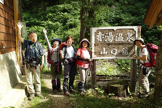 17-08-03_naebayama-nigata_00093.jpg
