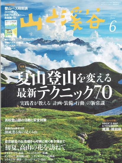 CCI20170513.jpg