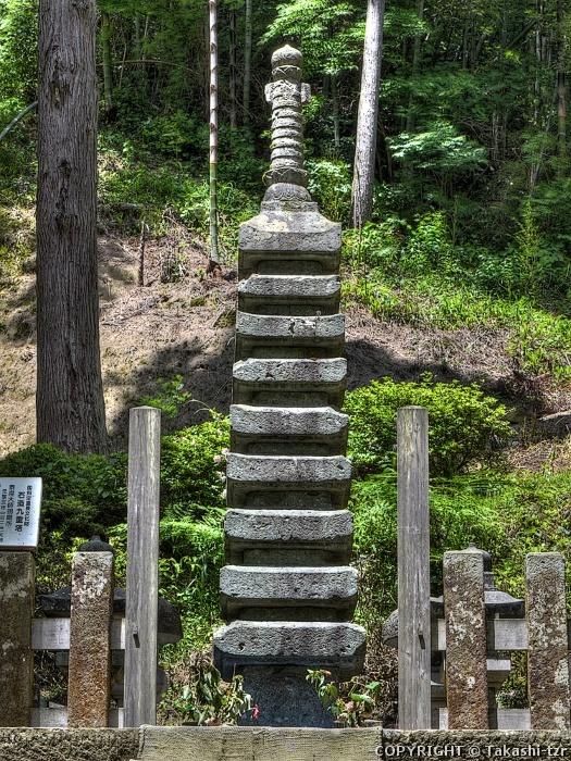 大谷寺九重塔