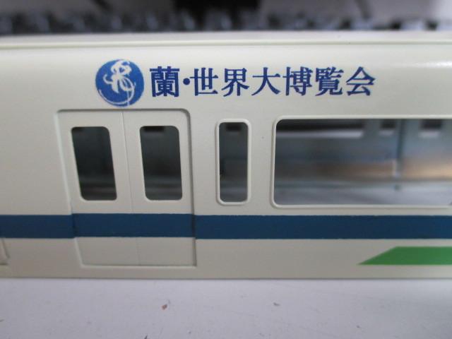 OER80蘭-13
