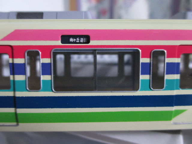 OER80蘭-17