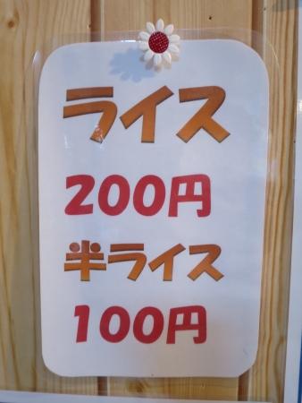 IMG_3704.jpg