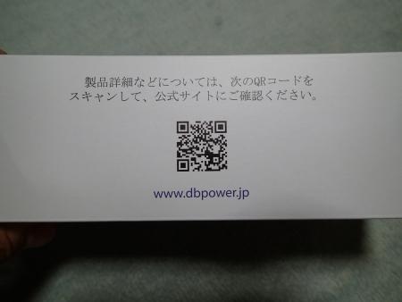 P9031295.jpg