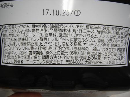 R0065211.jpg