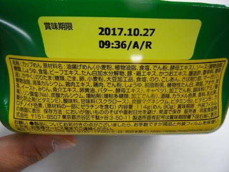 R0065481.jpg