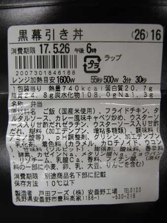 R0065586.jpg