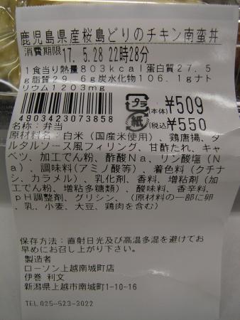 R0065763.jpg