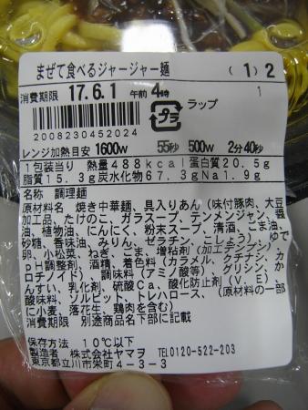 R0065844.jpg