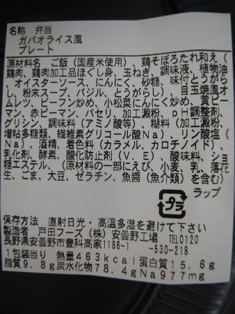 R0066200.jpg