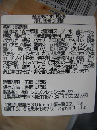 R0066355.jpg