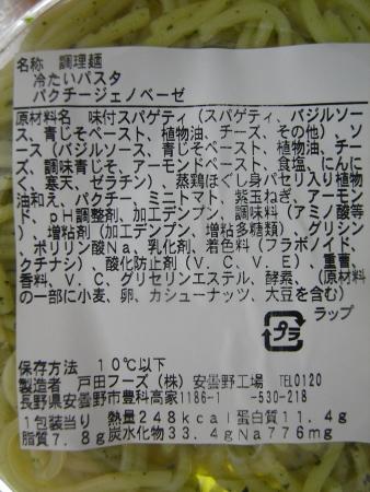 R0066936.jpg