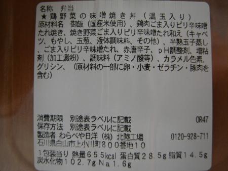 R0068560.jpg
