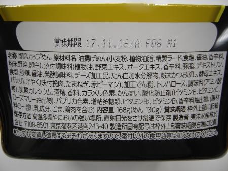 R0068952.jpg