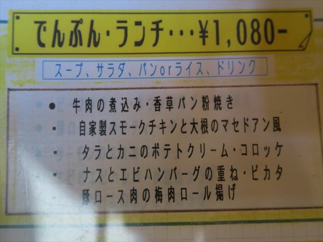 IMG_4652_R.jpg