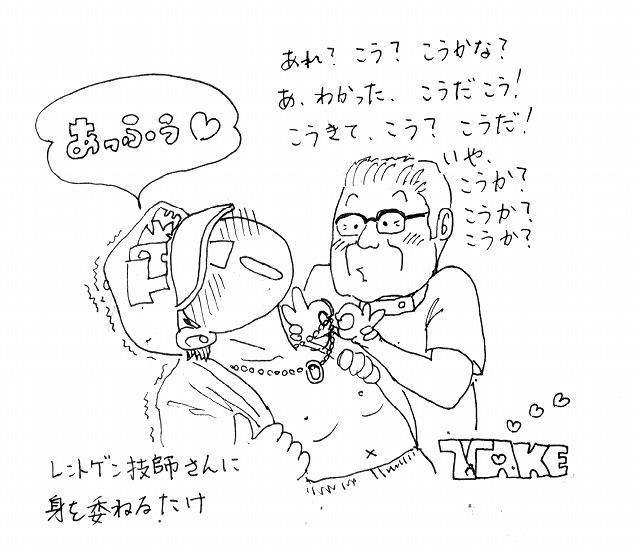 s-PTDC0002.jpg
