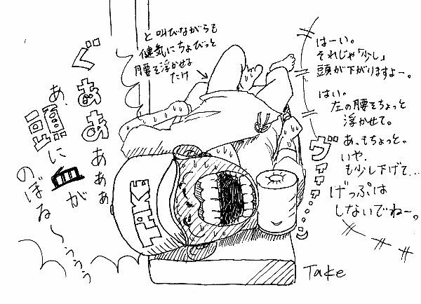 s-PTDC0087.jpg