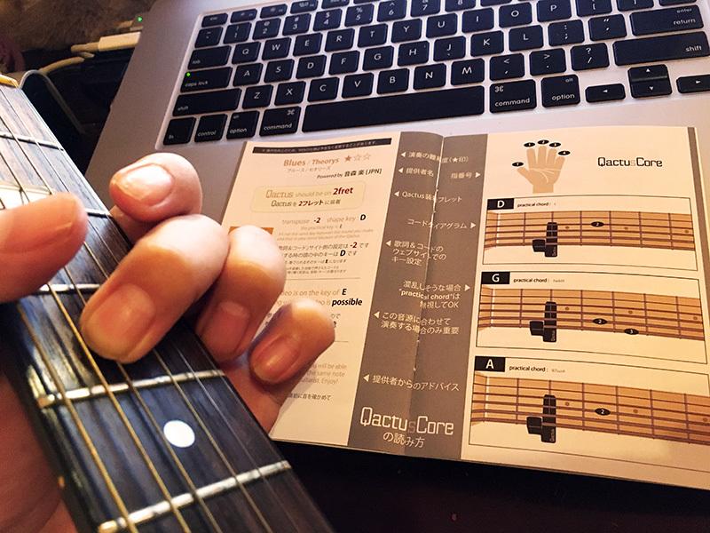 Qactus カクタス ギター 弾いてみた