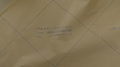 S1540008.jpg