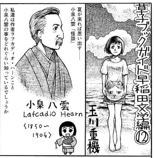 玉川重機さま_ご確認用のコピー
