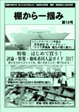 2017夏コミ表紙4