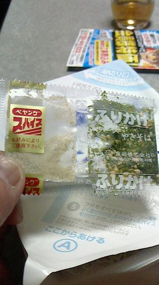 ぺやんぐ1706-04