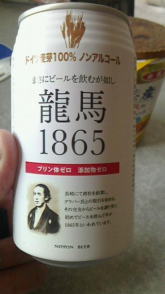 のんある170811