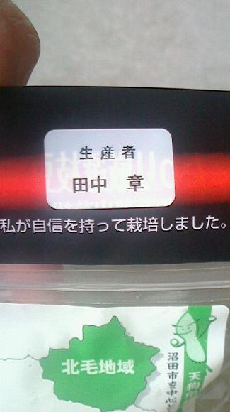 ぢやうしうのまめ170813-03