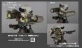 wf2017s_missile.jpg