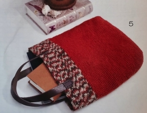 ケナフで編むバッグ