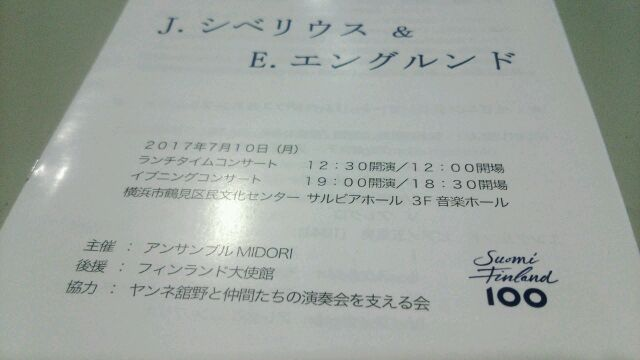 DSC_4420.jpg