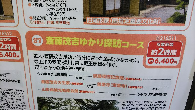 DSC_4778.jpg