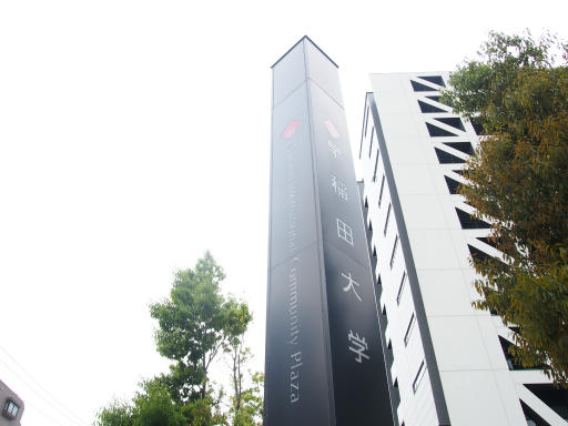 20170516・中野近辺1-16