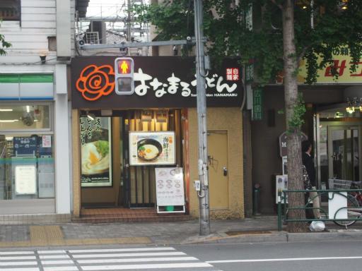 20170516・中野近辺2-02